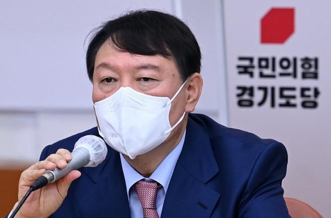 당원들 질문에 답하는 윤석열 대선 경선 후보