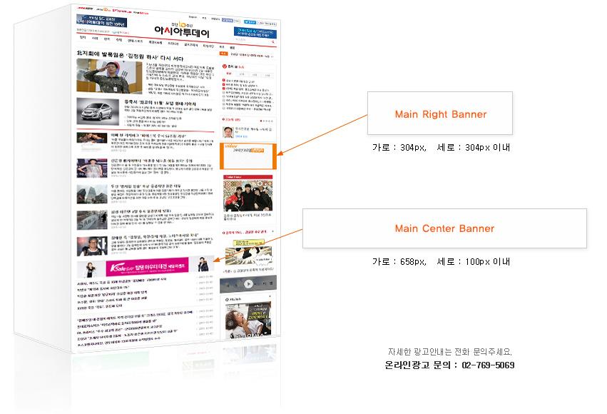 온라인광고 안내