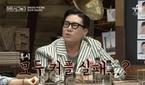 채널A 온에어, '하트시그널 시즌3' 14회 실시간 무료..