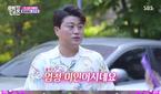 '박장데소' 김호중 '번지피지오'로 매력 대방출에 시청률..