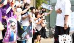 김호중, 아리스에게 힘찬 응원받으며!