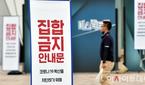 미스터트롯 사랑의콜센타 출근길 비공개