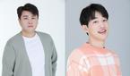 '트롯 대세' 김호중·안성훈, 김영철과 만난다…8일 '파..