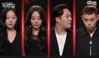 '보이스코리아 2020' 김지현, 김민경·박다은·전철민..