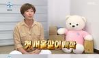 '나혼자산다' 박세리, 서울집+미니 펜트리 공개…'의외로..