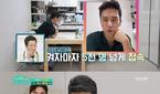 '편스토랑' 장민호, 영탁·이찬원과 댓글 대화… 최고 시..