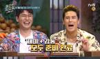 '놀라운 토요일' 장민호·영탁, 받쓰 곡에 항의한 이유는..