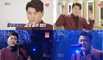 김호중, 조용필 '비련' 무대도 완벽 소화…'불명'서 또..