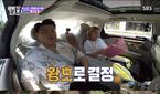 김호중, 천연덕스러운 예능감 발산…'박장데소' 박나래와..