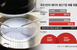 8인치 생산 늘리는 SK하이닉스시스템IC…中 시장 활황에..