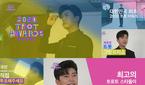"""'2020 트롯 어워즈' 측 """"임영웅, 시청자들에 감동+.."""