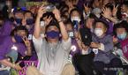 '트바로티' 김호중 지키는 '아리스'