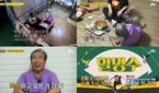 박명수, 유튜브 '할명수' 오는 21일 공개