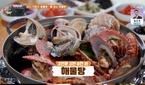 '백반기행' 고성 맛집 찾은 엄홍길, 폭풍먹방 선보여