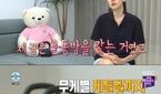 """'나혼자산다' 재방송 언제? 한혜진, 집 공개… """"운동방.."""