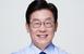 """이재명 경기지사 """"홍석천도 폐업…임대료 감면해야"""""""