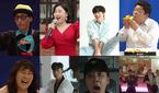 유재석·송가인·김요한 등 '좀비탐정', 화려한 카메오 군..