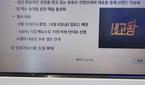 '네고왕' 광희, GS25 네고 도전하나…누리꾼 관심 폭..