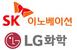"""美 ITC 조사국 """"SK이노베이션 제재 요청…LG화학 주.."""