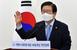 """박병석 의장, 독일 방문…""""북한, 통일열망 없어 고립"""""""