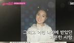 """곽진영 리즈시절 외모 보니…""""신문에 실릴 정도"""""""