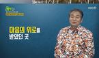 배도환 나이는? 한석규·박해미·우현·이재룡 등과 동갑