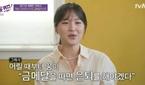 온라인서 주목받은 박승희 가방 브랜드 '멜로페(melop..