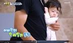 '슈퍼맨이 돌아왔다' 건나블리 동생 진우 최초 공개…나은..