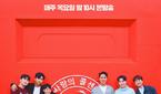 """'사랑의 콜센타' 사서함 25호 오픈, 임영웅 """"시청자.."""