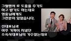 김서영, '무명시절' 임영웅에 도움 준 사연 공개…'훈훈..