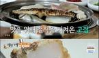 '식객 허영만의 백반기행' 고두심, 강원도 속초 생선구이..