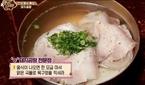 '맛있는 녀석들' 돼지곰탕 맛집 찾은 멤버들, 폭풍 먹방..