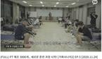 """""""다시 돌아왔다""""…카카오티비, 가짜사나이2 깜짝 공개,.."""