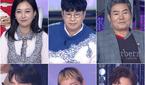 """""""제2의 임영웅 발굴한다""""…'미스트롯2' 15인 마스터.."""