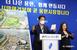 용인시의회, 종합운동장 '센트럴파크' 조성안 통과