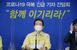 """""""아파트 편의시설 폐쇄·호텔 연말 파티 금지""""…정부, '.."""