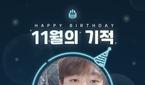 '찬또배기' 이찬원, '최애돌 셀럽-11월의 기적' 선정..