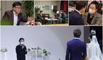 박휘순♥천예지 커플 결혼식 현장, '아내의 맛'에서 최초..