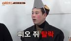 tvN 온에어, '신서유기8' 9회 무료 시청 방법은?