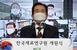 """정세균 총리, 경남 창원 찾아 """"동남권 통합, 정책적 지.."""