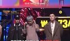 '쇼미더머니9(쇼미9)' 8회 재방송 언제?