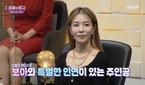 KBS 온에어, '불후의 명곡' 보아 편 실시간 무료 시..