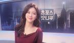 김민형 전 아나운서♥김대헌 호반건설 대표와 백년가약…비공..