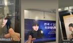 김선호의 팬사랑…지하철 광고 인증