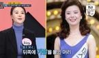 """'미스코리아 출신' 임지연, 나이 잊은 미모 """"나노 입자.."""