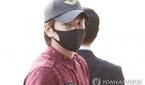'역외탈세' 장근석 모친, 1심서 집행유예·벌금 30억..