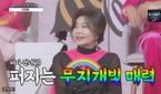 진미령 나이는? '문희옥과 11살 차이'…강남길·설운도·..