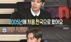"""박은석, 집 공개 """"부모님 위해 2층 전원주택 전세로 이.."""