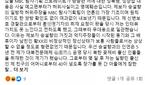 """장진성 """"'스트레이트' 예고부터 허위사실·명예훼손…승설향.."""