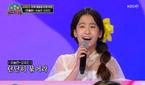 '트롯 전국체전' 신미래, 김윤길과 듀엣으로 1위 탈환…..